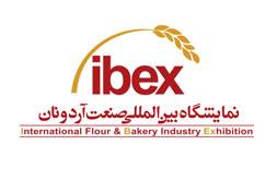 گروه صنعتي نان سحر در نمايشگاه IBEX2016